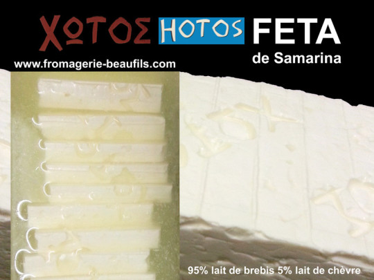 Feta. Fromagerie Beaufils.